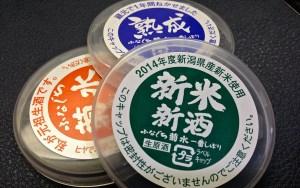 Kikusui Funaguchi Sake
