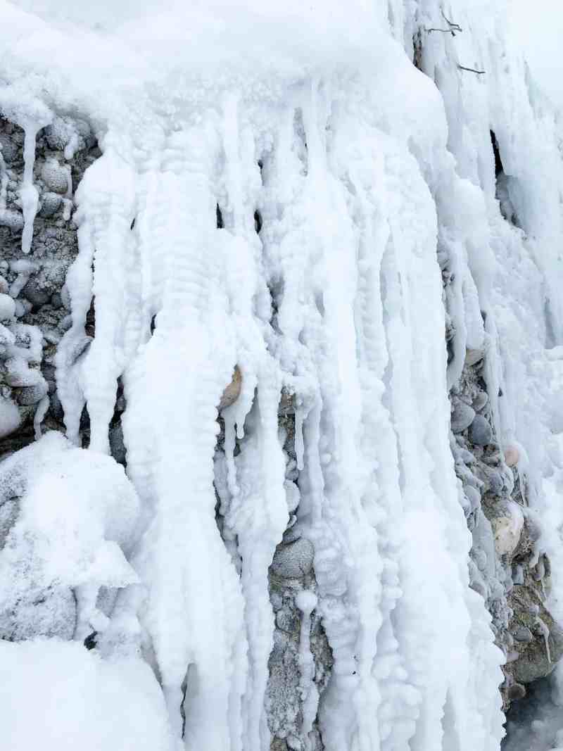 Ice Falls in Fish Creek Park