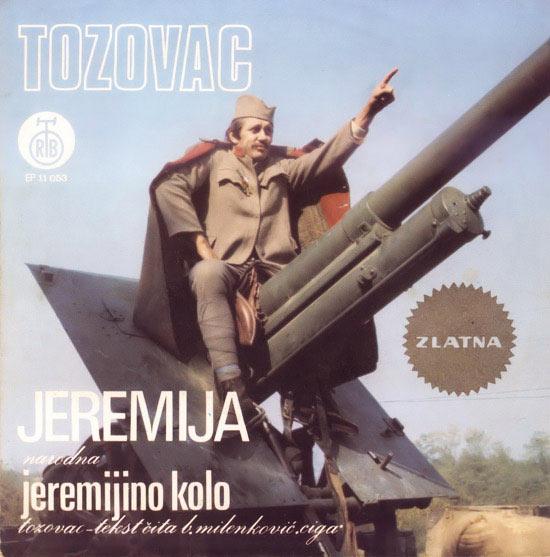 retro covers (3)