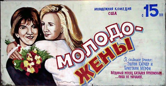 in russia posters are handdrawn1 (3)