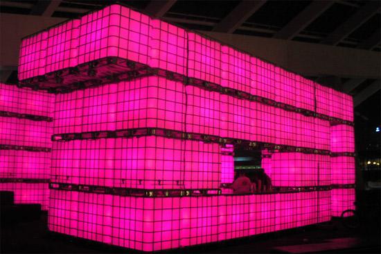 pink-cube-kubik