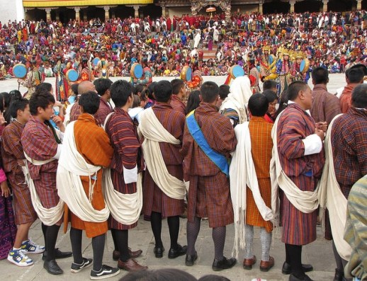 Countries You Have Never Heard Of and Bhutan