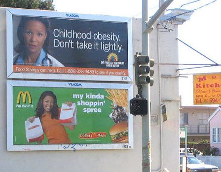 Billboard Fails