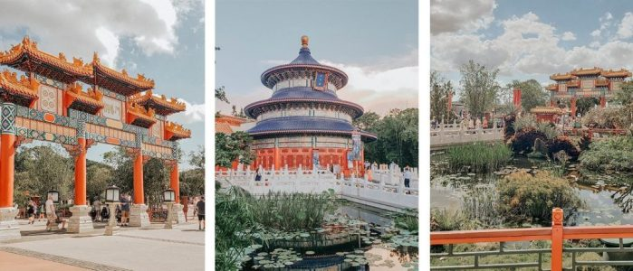 The China Pavilion in Disney's Epcot