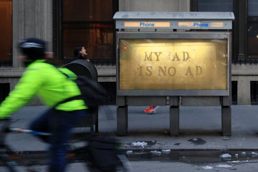 My Ad is No Ad by John Fekner