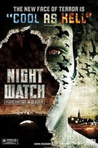 Night Watch 2004