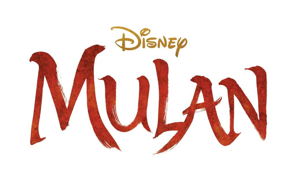 Disney's Live Action Mulan Available for Premier Access on Disney + AND Free Activity Packet!
