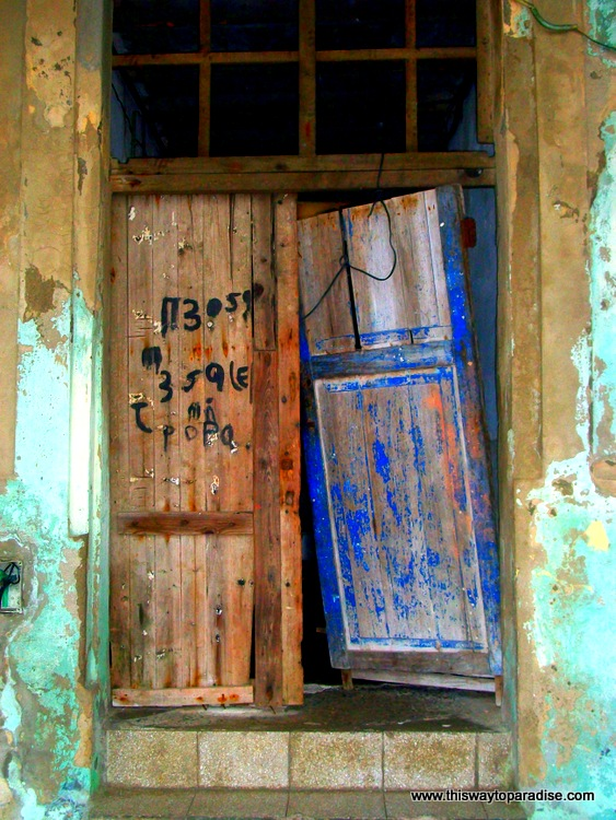 doors in Havana, Cuba