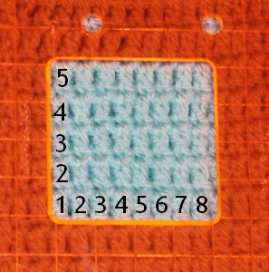 Crochet Gauge Swatch