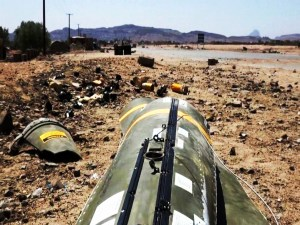 cluster_munition_Yemen_equalized