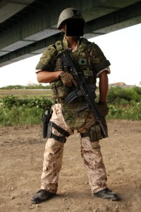 Japanese_Special_Forces
