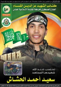 Hamas-Said-Ahmed-al-Khashash