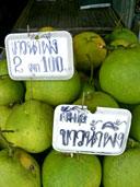 ตลาดผลไม้หนองชะอม-ปราจีนบุรี-14