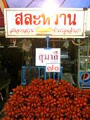 ตลาดผลไม้หนองชะอม-ปราจีนบุรี-21