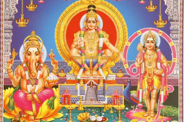 Image result for Lord Ayyappan