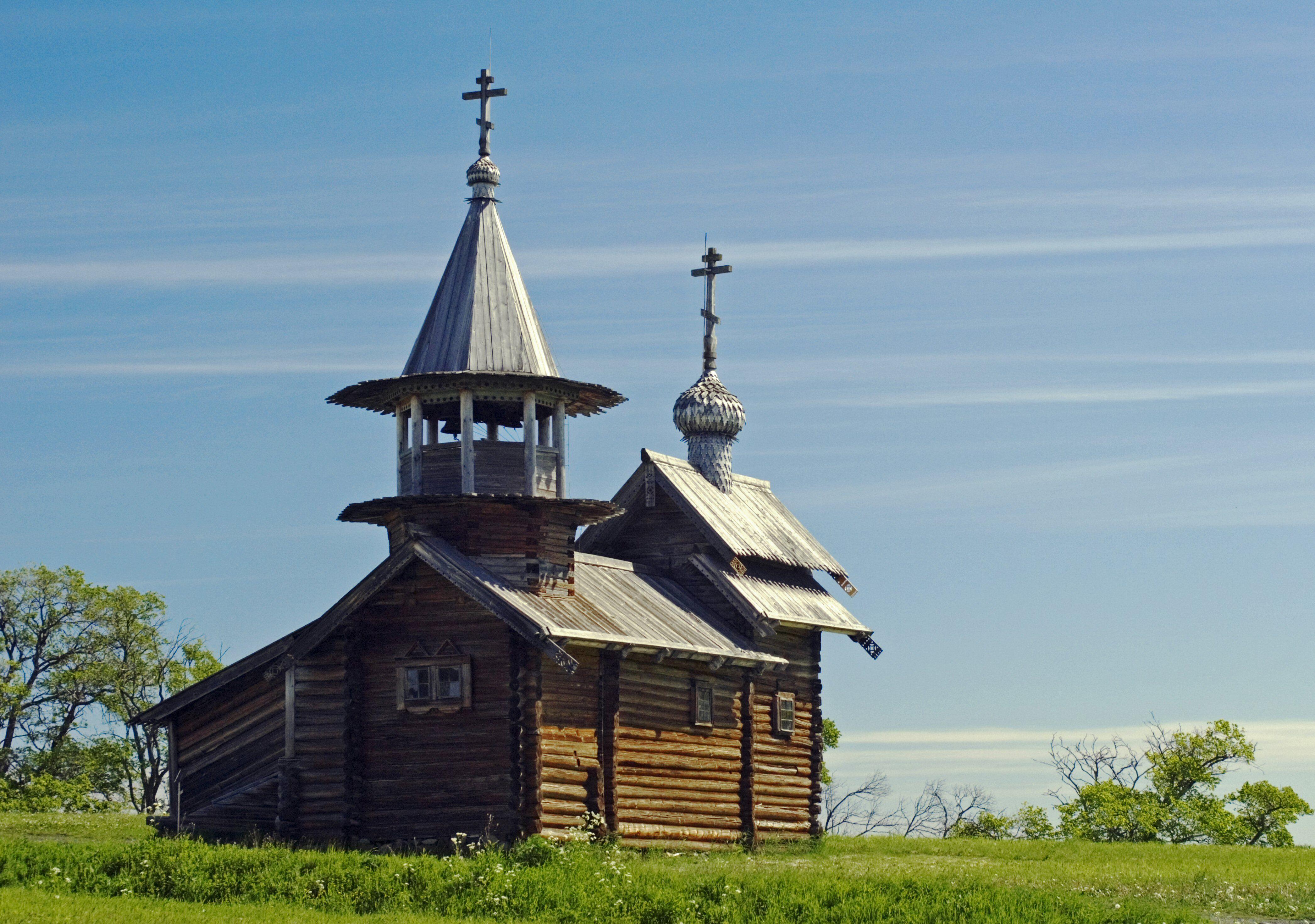 14th Century Christianity Spread