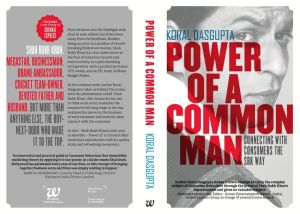 powerofcommonman