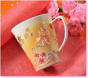 母の日 プレゼント マグカップ