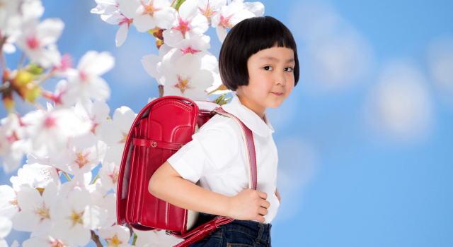 小学校 入学準備 いつから