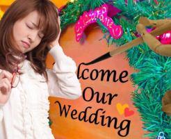 結婚式 ゲストカード 書き方