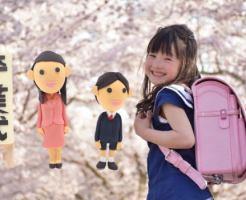 卒園 入学 ママ コーデ