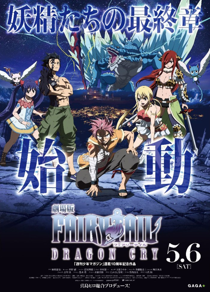 Poster Fairy Tail Dragon Cry