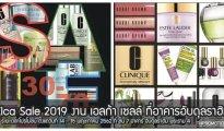 Elca Sale 2019 งาน เอลก้า เซลล์ ที่อาคารอับดุลราฮิม 14 - 15 พฤษภาคม 2562