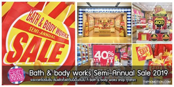 Bath & body works Semi-Annual Sale ลดราคา กลางปี 2019 (มิถุนายน 2562)