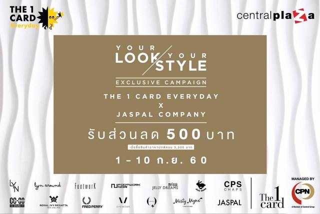 The 1 Card Everyday X JASPAL Company ลดส่วนลด 500.- (1 - 10 ก.ย.60)