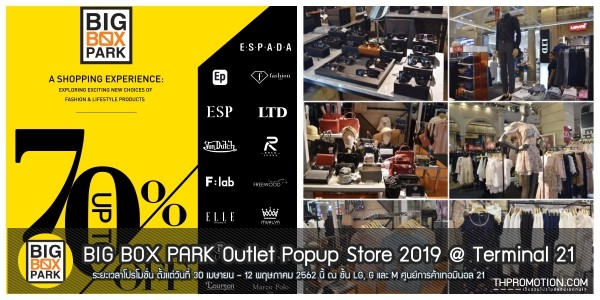 BIG BOX PARK Outlet Popup Store 2019 @ Terminal 21 (30 เม.ย. - 12 พ.ค. 2562)