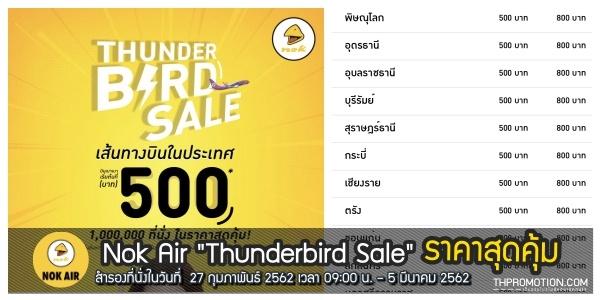 """Nok Air """"Thunderbird Sale"""""""