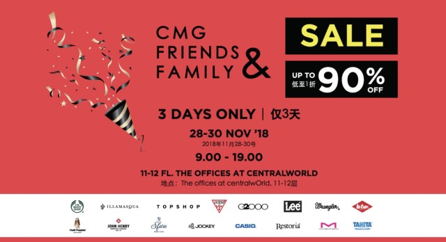 งาน CMG friend and family sale 2019 @ The Offices Central World