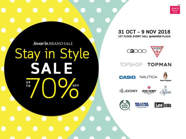 "Amarin Brand Sale ""Stay in Style"" (31 ต.ค. - 9 พ.ย.​2561)"