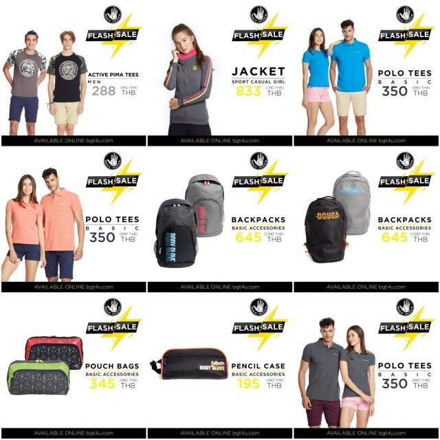 """Body Glove Online Store """"Flash Sale ลดสูงสุด 80%"""" (15-21 ม.ค. 2562)"""