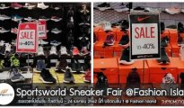 Sportsworld Sneaker Fair @Fashion Island