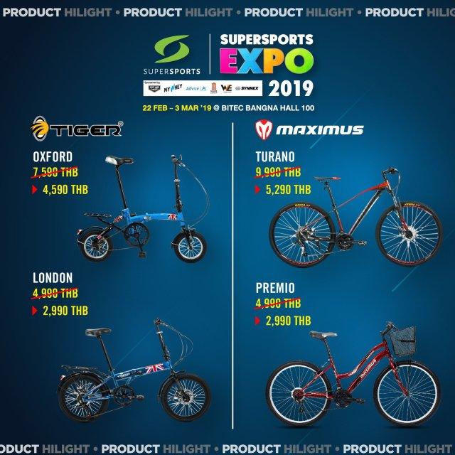 Supersports Expo 2019 @ Bitec Bangna (22 ก.พ. - 3 มี.ค. 2562)