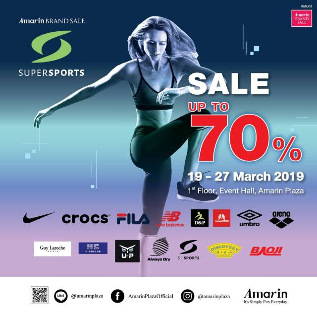 Supersports Super Sale up to 70% @ Amarin Plaza 19 - 27 มีนาคม 2019
