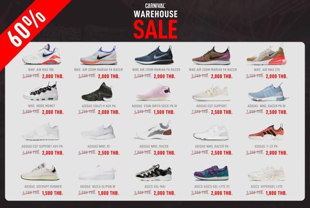 CARNIVAL Warehouse Sale 2019 @ Stadium one 4 - 20 พฤษภาคม 2562