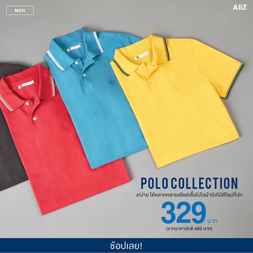 dd92a581 AIIZ End of season SALE เสื้อผ้า ลดราคา ที่ เอทูเซด วันนี้ - 30 ...