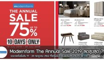 Modernform The Annual Sale 2019 ลดสูงสุด 75% 19 - 28 กรกฎาคม 2562