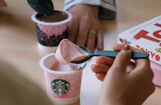 Starbucks เมนูใหม่ Cascara Macchiato / แจกของแถม แลกซื้อ กระเป๋า สตาร์บัค