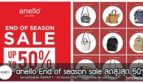 anello End of season sale ลดราคา กระเป๋า ลดสูงสุด 50% 7 - 30 มิถุนายน 2562