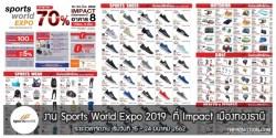 SPORTS WORLD EXPO 2019 ที่ อิมแพค เมืองทองฯ 24 – 29กรกฎาคม2562