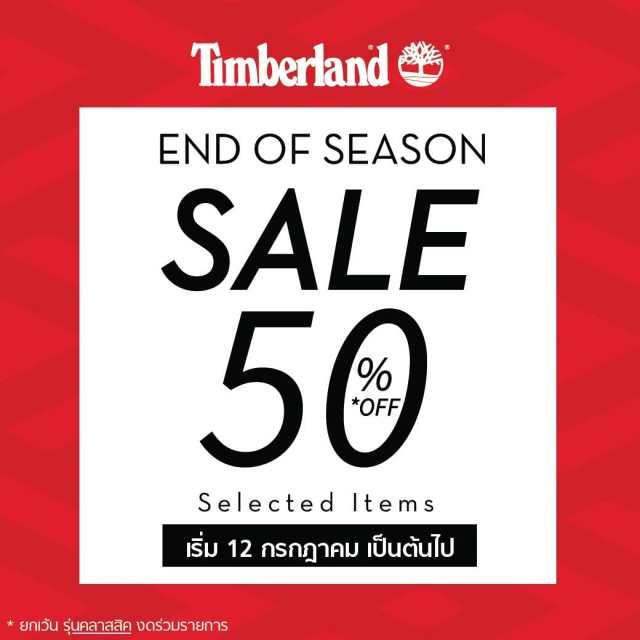 Timberland End of Season ลดราคา ทุกสาขา เริ่ม 12 กรกฎาคม 2562