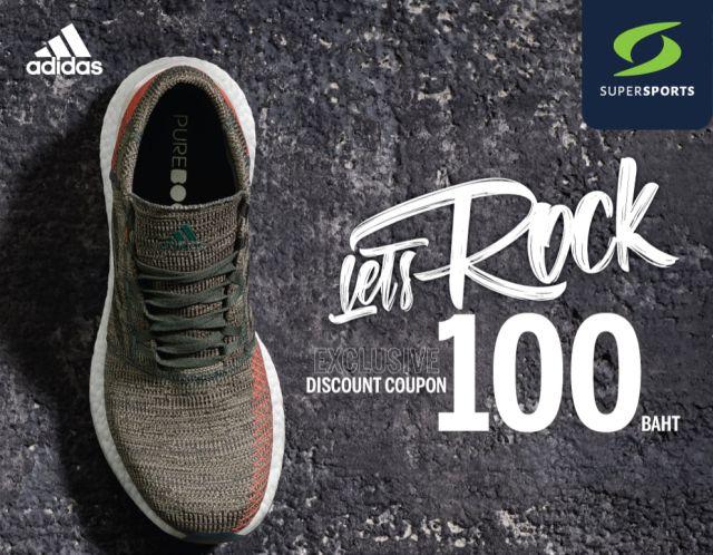 รองเท้าวิ่ง Adidas Pureboost ลดสูงสุด 50% ที่ Supersports 8 - 31 กรกฎาคม 2562