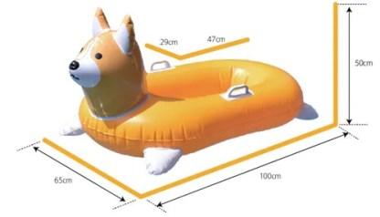 Corgi Pool Float Dimensions