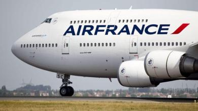 Photo of Σήμα κινδύνου από αεροσκάφος της Air France με προορισμό το Παρίσι