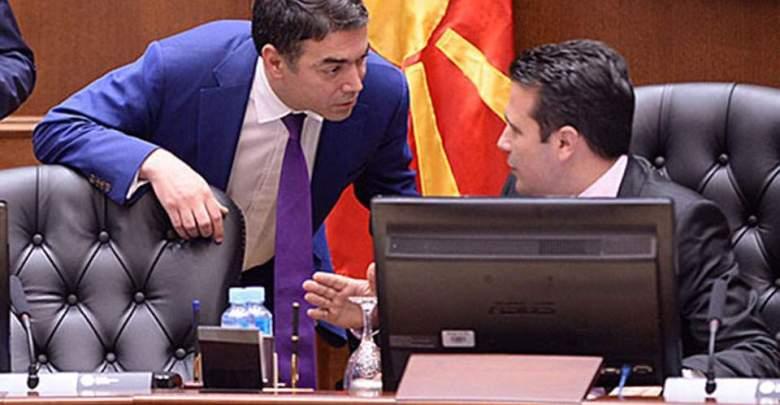 Στη Βουλή της ΠΓΔΜ αύριο οι τέσσερις τροπολογίες του Συντάγματος