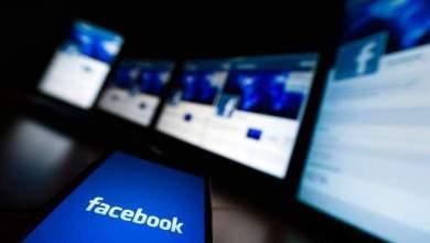 Photo of Πολύωρο «μπλακ άουτ» σε Facebook, Instagram και Whatsapp
