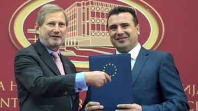 «Πράσινο φως» Κομισιόν για τις ενταξιακές διαδικασίες της Βόρειας Μακεδονίας